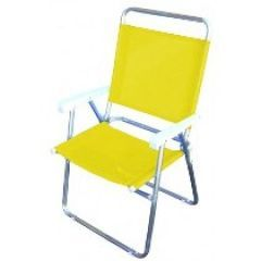 Cadeira Master Plus Fashion Amarela  - Mor